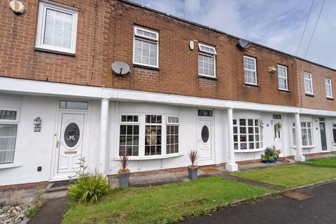 3 bedroom terraced house for sale - Broomfield Close, Ainsworth, Bolton, Lancashire.