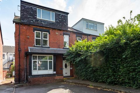 2 bedroom ground floor flat for sale - 232 Harehills Avenue, Chapeltown, Leeds, LS8