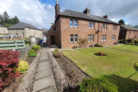 2 bedroom ground floor flat for sale - Millburn Road, Burnbrae, GALLAGHER PROPERTY MATTERS, ALEXANDRIA G83