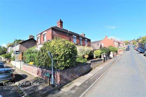 4 bedroom detached house for sale - James Street, Stoke-On-Trent
