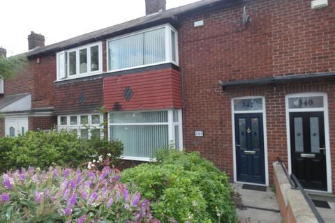 3 bedroom terraced house for sale - Saltwell Road, Gateshead, Tyne and Wear, NE8 4TQ