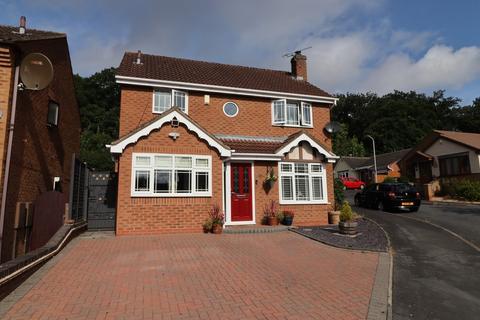 4 bedroom detached house for sale - Afton Close, Loughborough