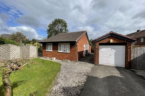 2 bedroom detached bungalow for sale - Bannistre Court, Tarleton