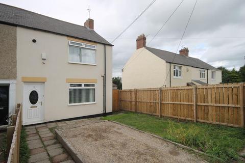 2 bedroom end of terrace house for sale - Silvertop Gardens, Greenside, Ryton