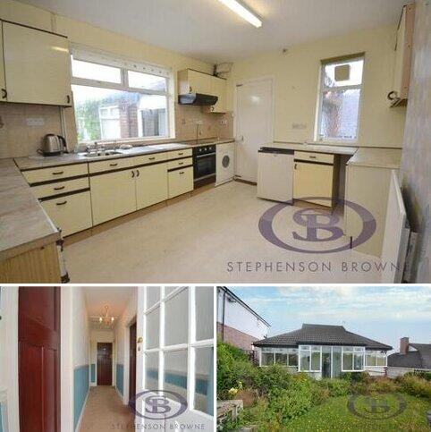 2 bedroom detached bungalow for sale - Northwood Lane, Clayton, Newcastle