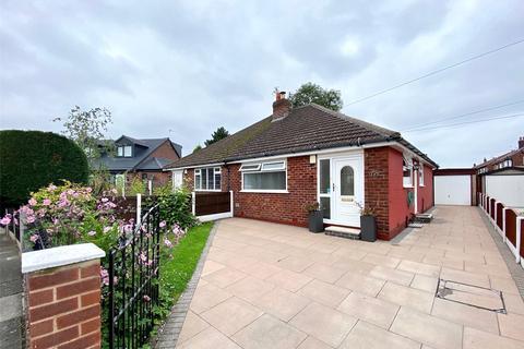 2 bedroom bungalow for sale - Sherwood Road, Dane Bank, Manchester, M34