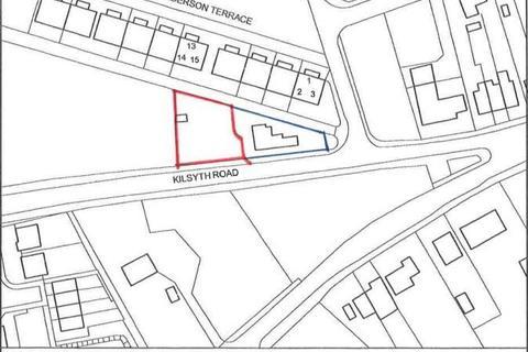 3 bedroom property with land for sale - Kilsyth Road, Longcroft, Bonnybridge