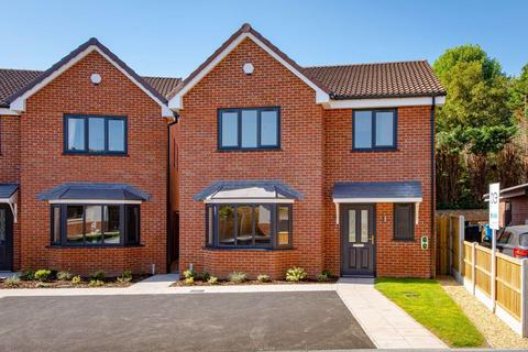 4 bedroom detached house for sale - 4, Rees Drive, Wombourne, Wolverhampton, South Staffordshire, WV5