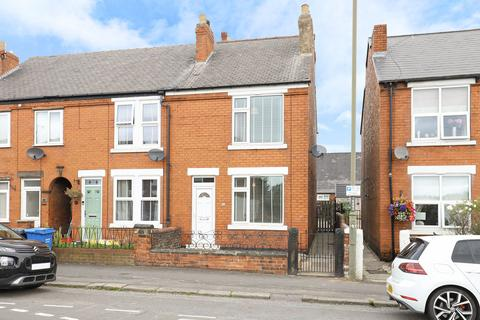 2 bedroom end of terrace house for sale - Old Road, Chesterfield, S40