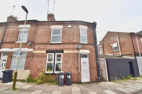 4 bedroom end of terrace house for sale - Sheffield Street, Leicester