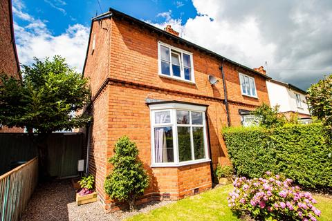 3 bedroom semi-detached house for sale - Hoole Lane, Hoole, Chester