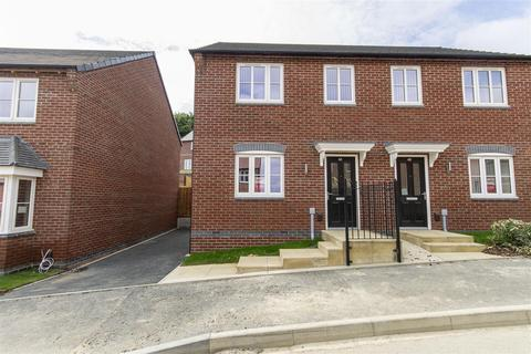 3 bedroom semi-detached house for sale - Emes Road, Wingerworth, Chesterfield
