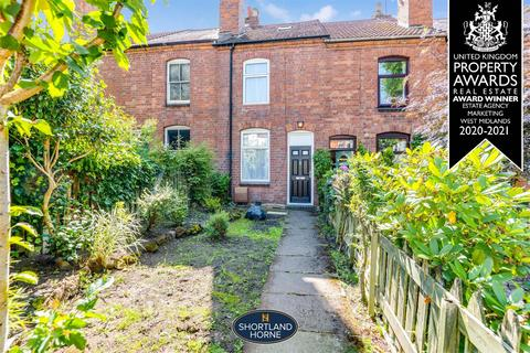 3 bedroom terraced house for sale - Middleborough Road, Coundon, Coventry