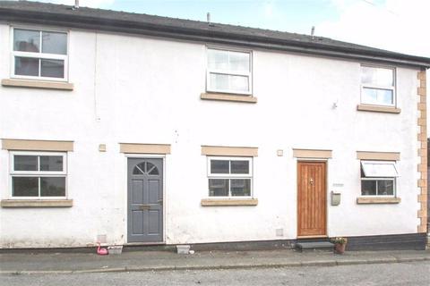 3 bedroom terraced house for sale - Glyn Ceiriog