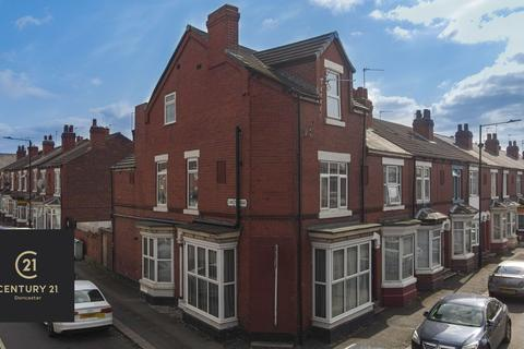 5 bedroom end of terrace house to rent - 26 Lowther Road DONCASTER DN1 2TR