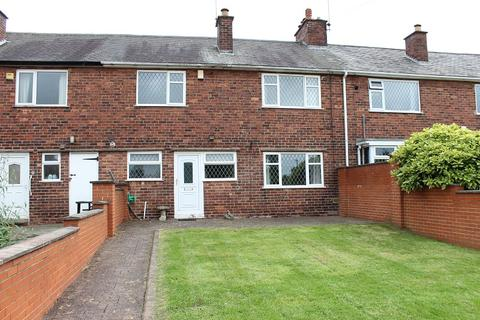 3 bedroom terraced house for sale - Tavistock Square, Alfreton, Derbyshire. DE55 7FE