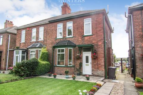 3 bedroom semi-detached house for sale - Lea Road, Gainsborough, DN21 1AN
