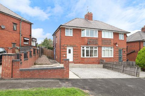 3 bedroom semi-detached house for sale - Highbury Road, Chesterfield, S41
