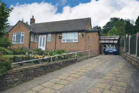 3 bedroom bungalow for sale - Spital Lane, Spital, Chesterfield, S41 0HJ