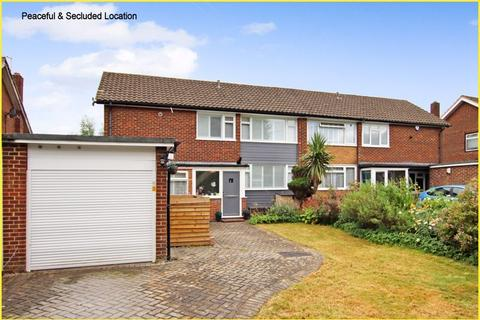 4 bedroom semi-detached house for sale - Glade Gardens, Shirley