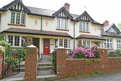 3 bedroom terraced house for sale - Eight Acre Lane, Wellington