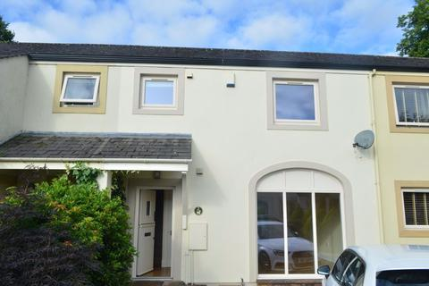 2 bedroom townhouse to rent - Carricks Yard, Brampton, Cumbria
