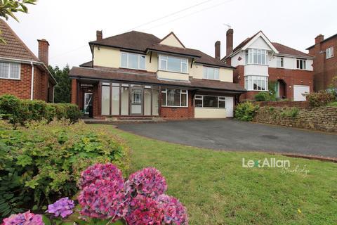 4 bedroom detached house for sale - Beckman Road, Stourbridge