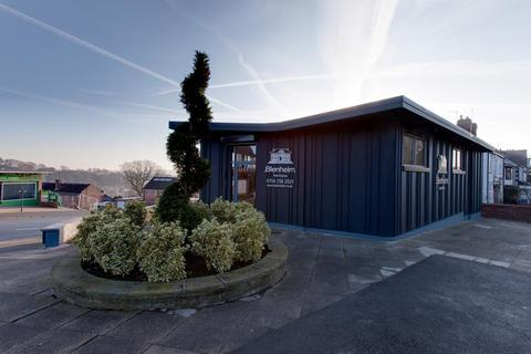 Land for sale - Carter Knowle Road, Sheffield