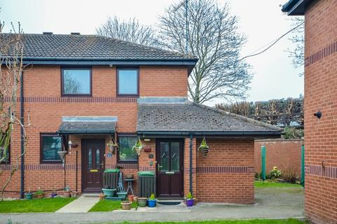 2 bedroom apartment for sale - Elizabeth Gardens, Wakefield