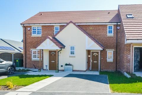 2 bedroom apartment for sale - Nevile Drive, Walton, Wakefield