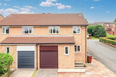 3 bedroom semi-detached house for sale - Southfield Close, Wrenthorpe, Wakefield