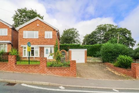 3 bedroom detached house for sale - Silcoates Lane, Wrenthorpe, Wakefield