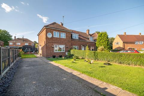 3 bedroom end of terrace house for sale - Highfield Grove, Corby