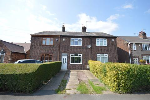 2 bedroom terraced house for sale - Wilmere Lane, Widnes