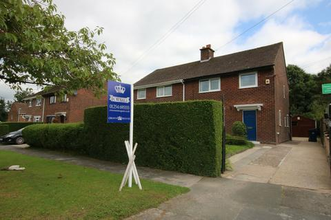 3 bedroom semi-detached house for sale - Round Acre, Samlesbury Bottoms, Preston