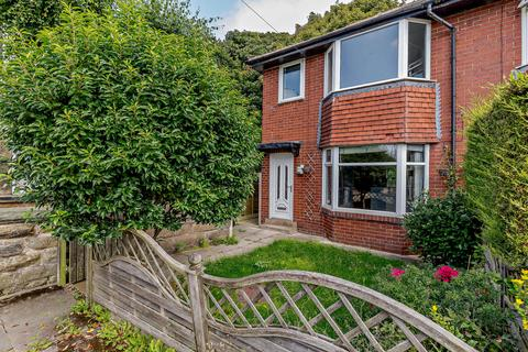 3 bedroom semi-detached house for sale - Plantation Terrace, Harrogate, North Yorkshire, HG2 0DE