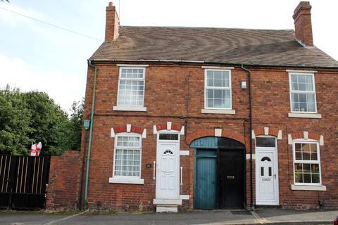 3 bedroom semi-detached house for sale - Grosvenor Road, Dudley