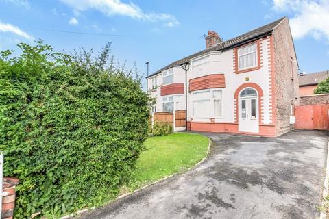 3 bedroom semi-detached house for sale - Warrington Road, Runcorn