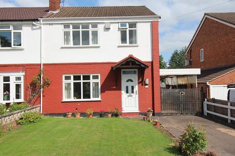 3 bedroom semi-detached house for sale - Kenpas Highway, Styvechale, Coventry, West Midlands. CV3 6PD