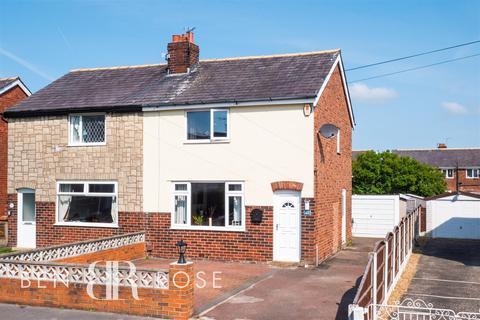2 bedroom semi-detached house for sale - Mercer Road, Lostock Hall, Preston