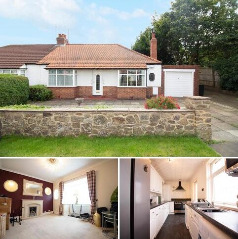 2 bedroom semi-detached bungalow for sale - Station Road, Kenton Bank Foot, Newcastle Upon Tyne