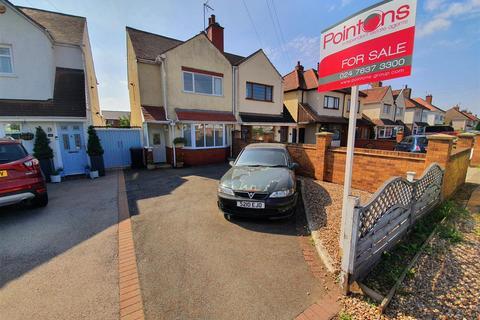2 bedroom semi-detached house for sale - Watling Street, St Nicholas Park, Nuneaton