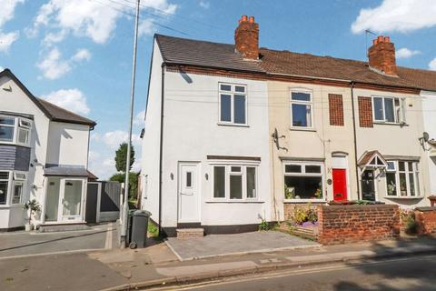 3 bedroom end of terrace house for sale - Station Road, Rushall, Walsall