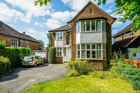 4 bedroom detached house for sale - Tadcaster Road, Dringhouses, York