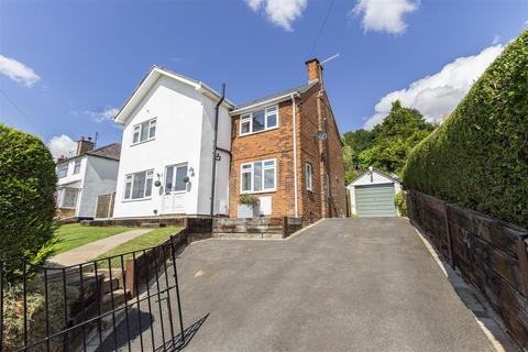 4 bedroom detached house for sale - Spital Lane, Spital, Chesterfield