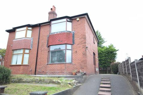 3 bedroom semi-detached house for sale - CROWN GARDENS, Lowerplace, Rochdale OL16 5LG