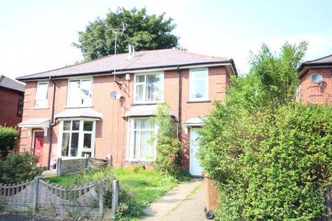 3 bedroom semi-detached house for sale - PITS FARM AVENUE, Spotland, Rochdale OL11 5DE