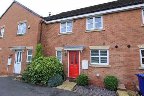 3 bedroom terraced house for sale - Lamphouse Way, Wolstanton