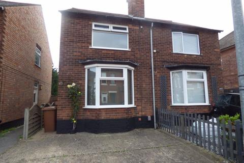 2 bedroom semi-detached house to rent - Hawthorne Avenue, Long Eaton, NG10 3NF