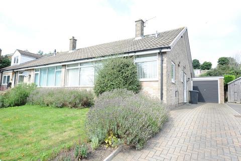2 bedroom semi-detached bungalow for sale - Pilmoor Close, Richmond
